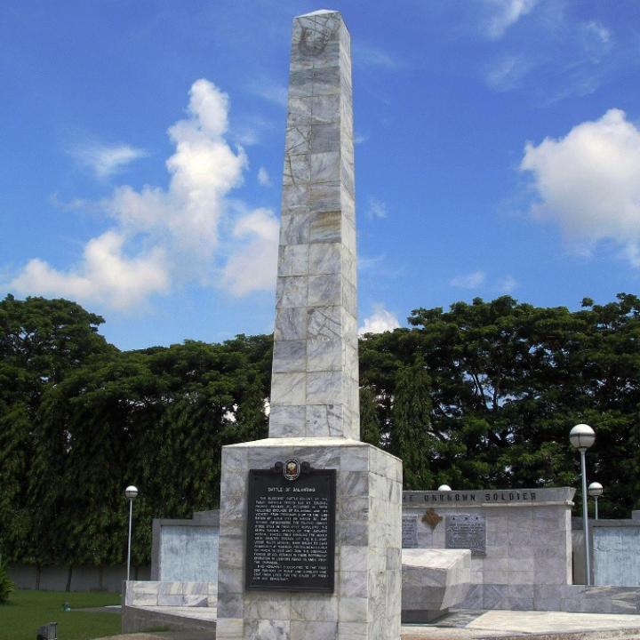 Balantang Memorial Cemetery National Shrine