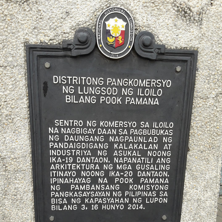 Calle Real Heritage Zone Marker