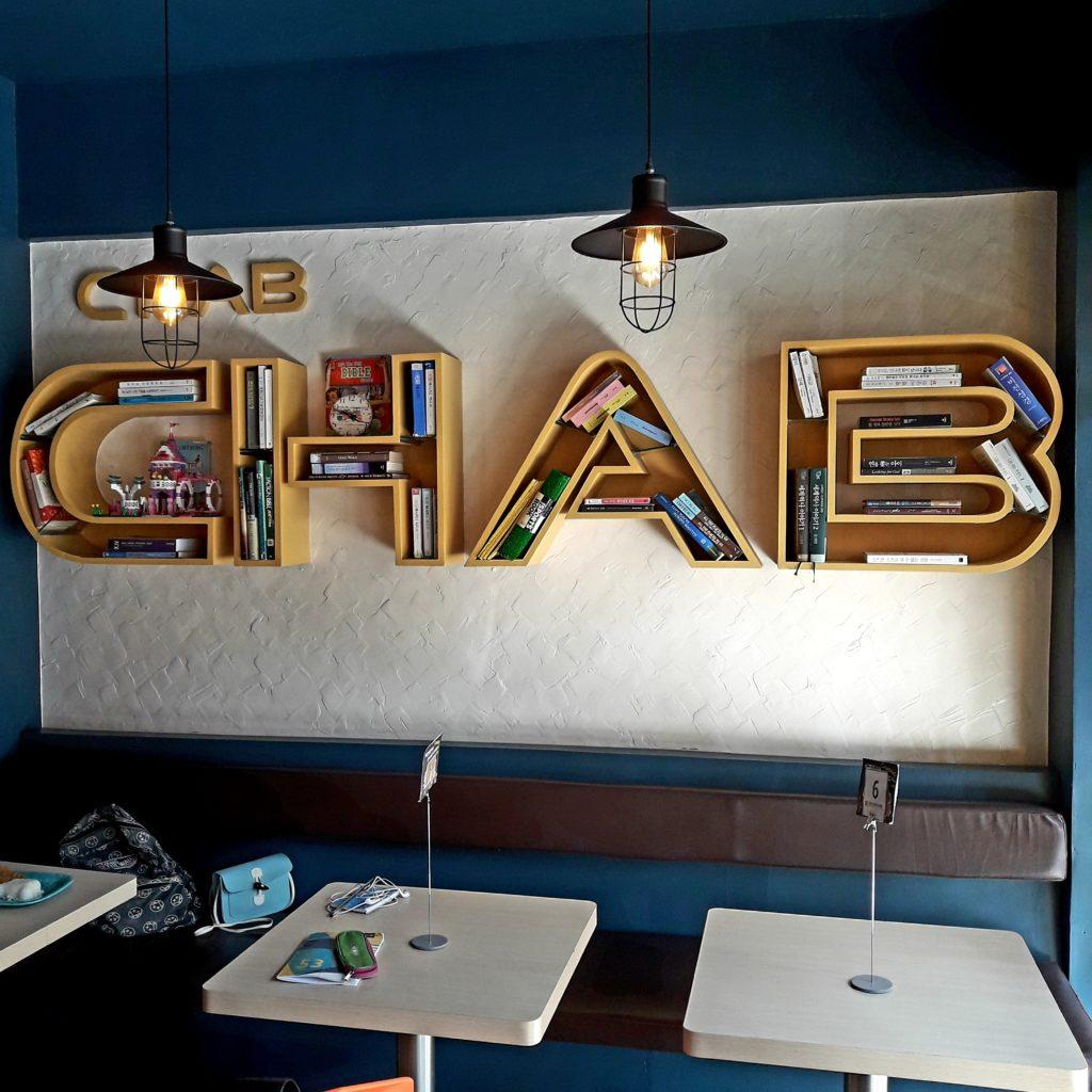 Chab Chab Bookshelf