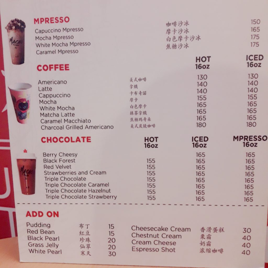 macao imperial tea menu coffee