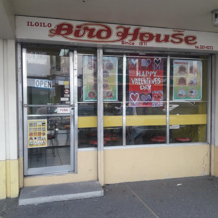 iloilo birdhouse