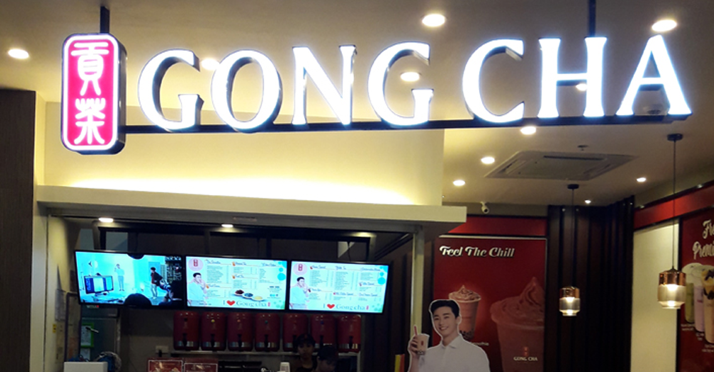Gongcha: Great Tea, from Taiwan to the World