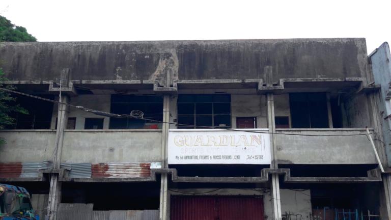 Iloilo City Cultural Heritage: Guardian Building