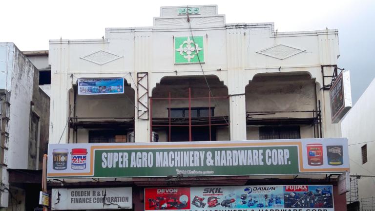 Iloilo City Cultural Heritage: Onglatco Building