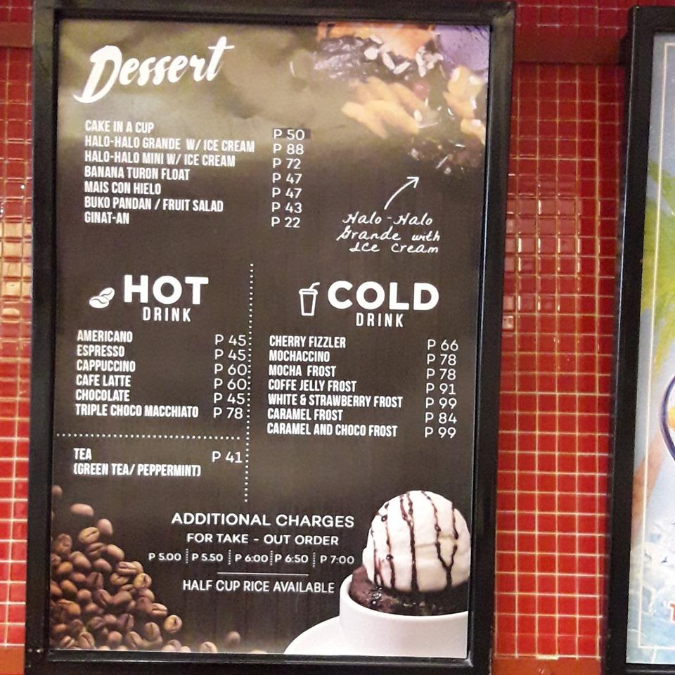jd menu