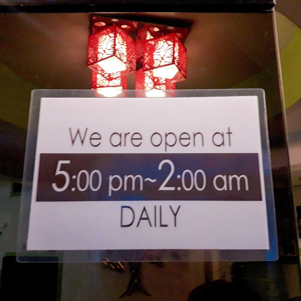 ssam business hours