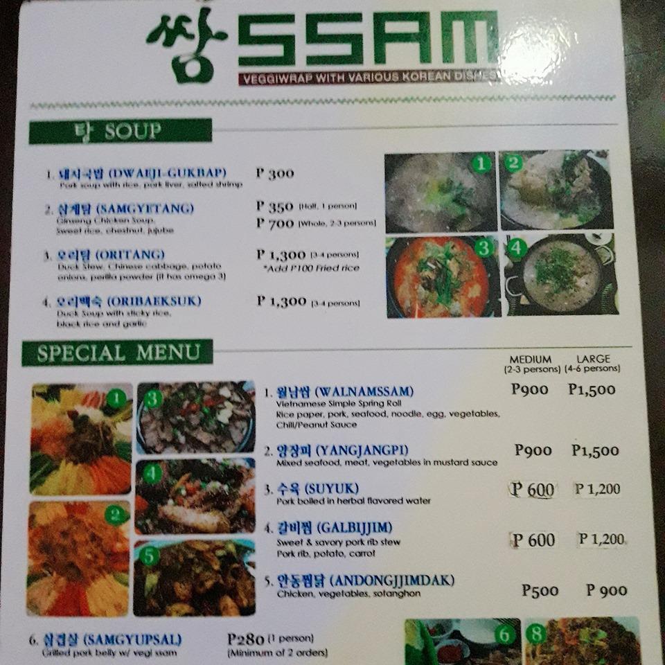 ssam menu