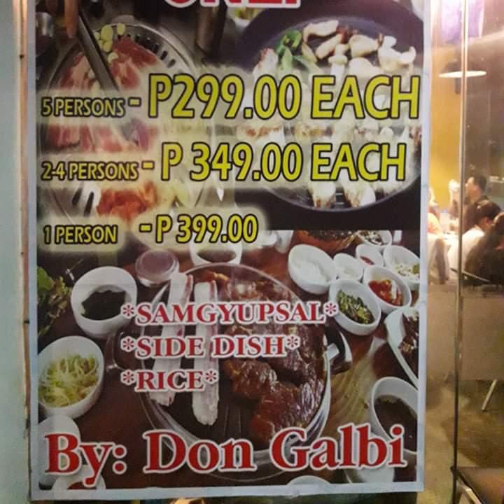samgyupsal house menu