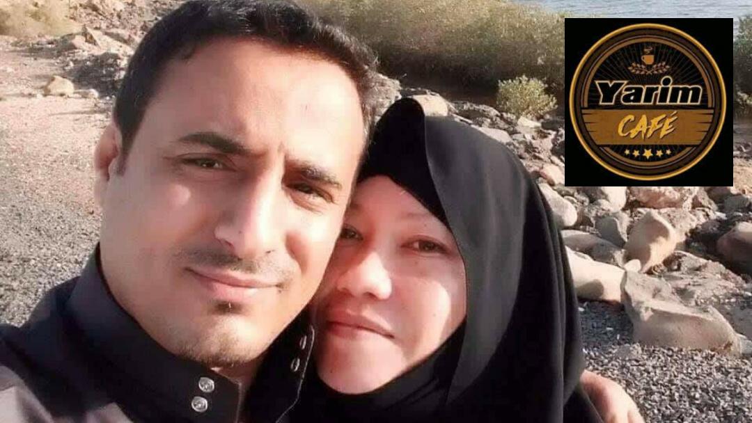 #EpicureSeries: Riyadh A.M Abdulrahman and Nerisa Delfin A. AlRahman of Yarim Cafe