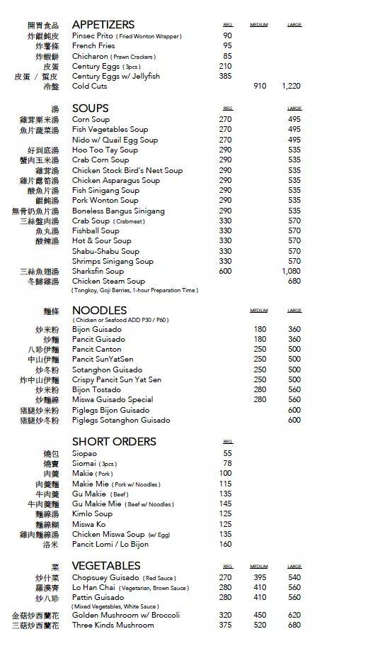 Summer house menu iloilo