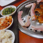 yam nam korean