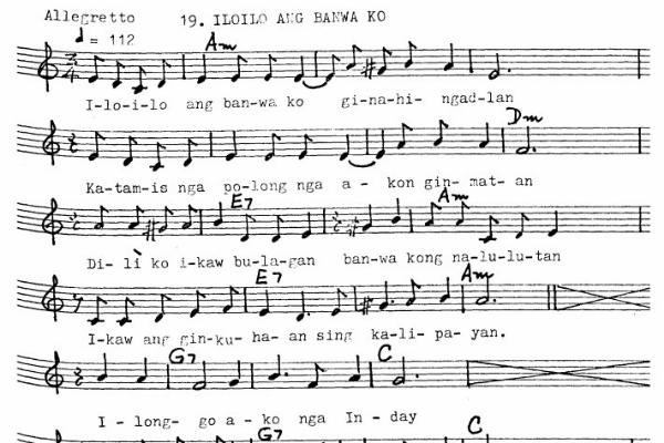 Iloilo Ang Banwa Ko Lyrics