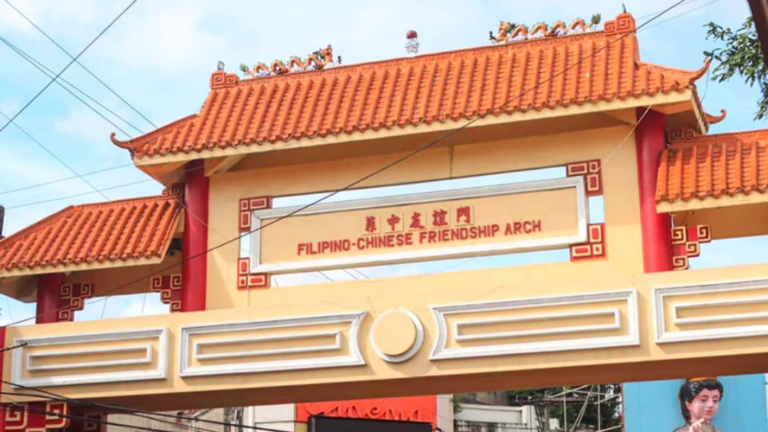 Iloilo's Filipino-Chinese Friendship Arch