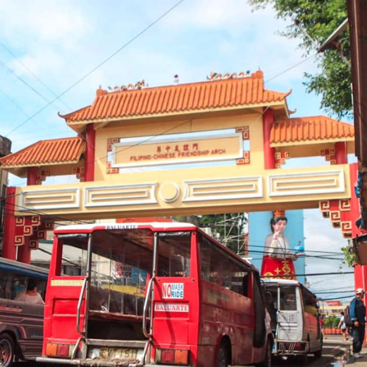 Filipino-Chinese Friendship Arch Iloilo
